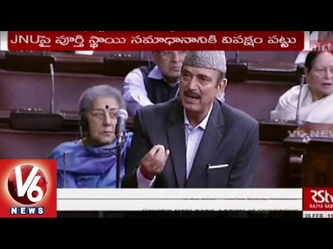 Ghulam Nabi Azad Demands Apology From Smriti Irani | Rajya Sabha On JNU Issue | V6 News