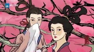 【纪录片】《天台山》:山林密码 20190208 [浙江卫视官方HD]