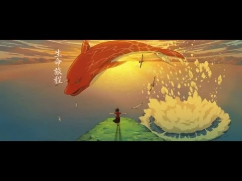 Big Fish & Begonia (Official Music Video)