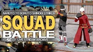 SQUAD Battle! 4v4 Combat Battle! | NARUTO TO BORUTO SHINOBI STRIKER『Online Gameplay』