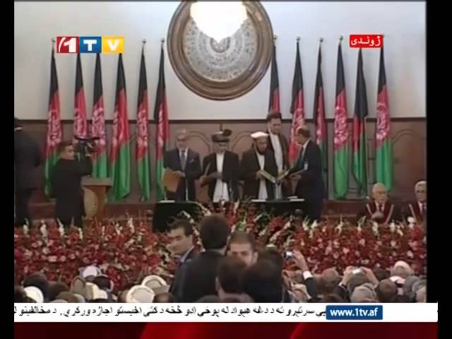 1TV Afghanistan Farsi News 14.10.2014 ?????? ?????