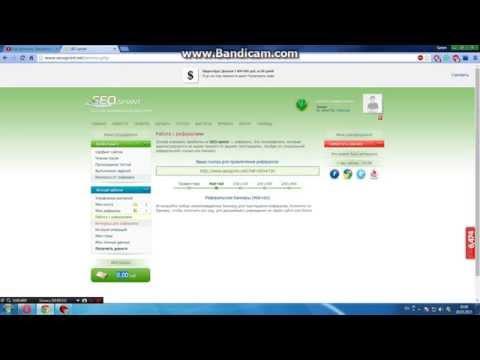 Прога для взлома seosprint.net на деньги! как взломать сеоспринт!