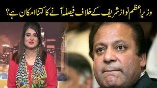 Top astrologer Samia Khan predicts PM Nawaz Sharif fate in Panama verdict | 24 News HD