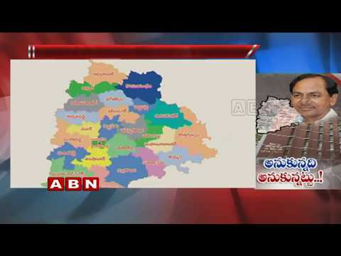 Telangana Early Polls Will Happen Along With 4 states In December? | ABN Telugu