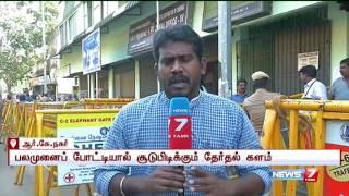 127 candidates files nomination to compete in RK Nagar | News7 Tamil