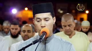ما تيسر من سورة البقرة (1)/ عبد الكريم الدغوش/ تراويح سلا HD