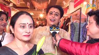 Cosmmic Blings Presents   The House Of Fashion Exhibition  Entertainment Da Ghaint Show   PBN USA