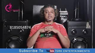 Rakesh Master New Talent Hunt    SRK Entertainments 2017