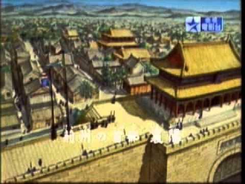 三國誌2 長江的燃燒