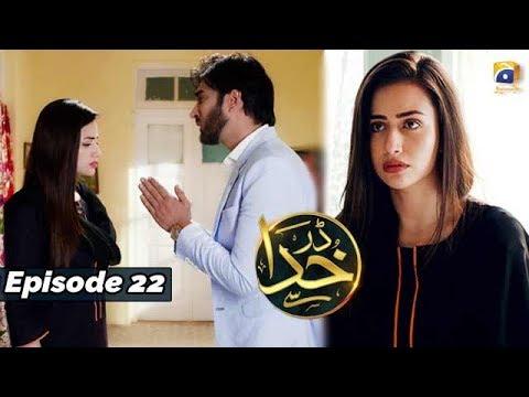 Download Darr Khuda Say - EP 22 - 12th Nov 2019 - HAR PAL GEO || Subtitle English || Mp4 baru