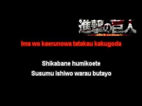 Guren no Yumiya Karaoke Romaji (Off Lead Vocals)