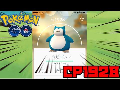 【ポケモンGO攻略動画】実況中継、サンリオでポケモンGETだぜ!!  – 長さ: 5:25。