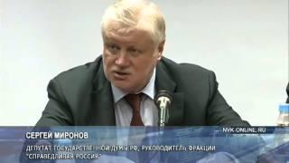В столицу республики с рабочим визитом прибыл депутат госдумы Сергей Миронов