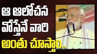 PM Modi Warns Terrorists Over Sri Lanka Blast ll E