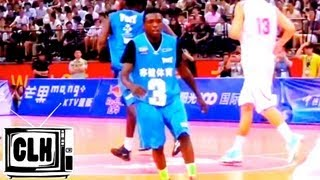 Aquille Carr starts his professional career in China - Aquille Carr Overseas Highlights