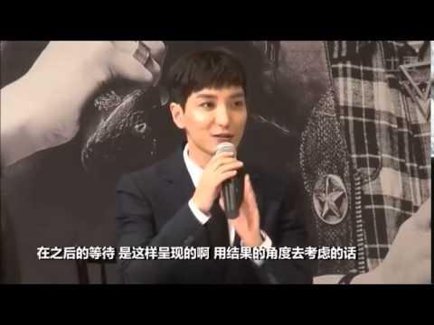 140828 Super Junior 7th Album Mamacita Press Conference (full) video