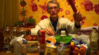 Ukraine. What are Prices in Supermarket in Kiev? Life in Ukraine is OK? 15.08.2015