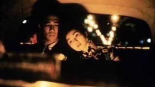 In The Mood For Love Yumeji 39 S Theme By Shigeru Umebayashi
