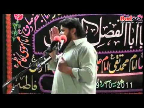 Shaukat Raza Shaukat 4th Majlis 10 September 2011 At Shah Rai Saadullah Tehsil Fateh Jang video