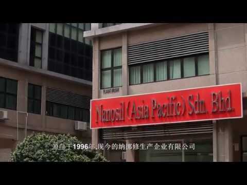 Nanosil Asia Pacific Malaysia Corporate Product Video