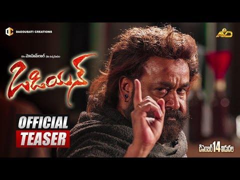 Odiyan Telugu Official Teaser || Mohanlal || Manju Warrier || Prakash Raj || Telugu Trailers || NSE