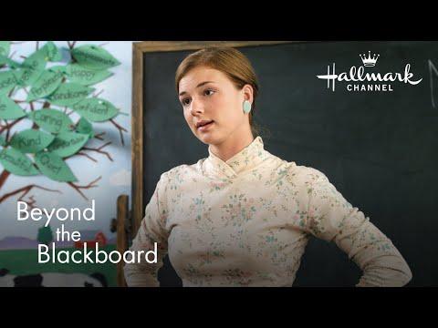Hallmark Channel - Beyond The Blackboard - Premiere Promo - Hallmark Hall of Fame