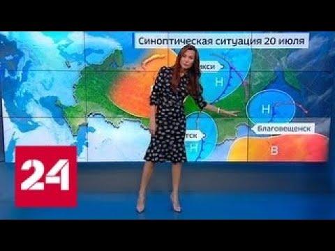 Погода 24: экстремальный дожди и снегопады на юге Сибири - Россия 24