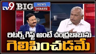KCR enter into AP politics and give return gift to Chandrababu - Sudhakar Reddy
