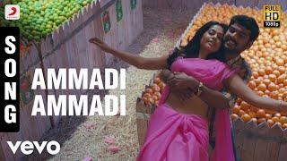 Desingu Raja - Ammadi Ammadi Song   Imman