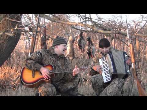 ПЕСНЯ НА ОХОТЕ - КОСЯТ ЗАЙЦЫ ТРАВУ- СЮФ