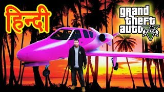GTA 5 - Trip To Vice City With Franklin