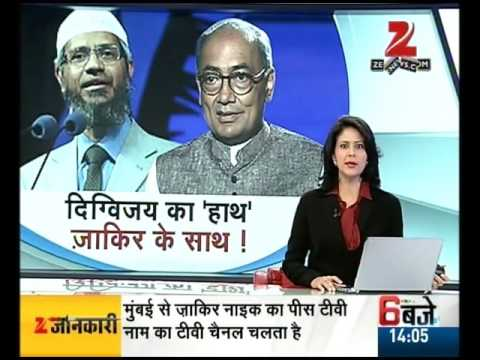 Congress leader Digvijay Singh use to enchant, ensorcell Zakir Naik, calls him peace messanger