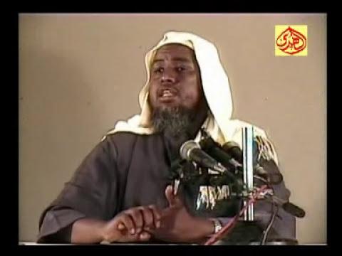 sheekh umal su'aalo iyo jawaabo qaybtii 3aad