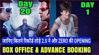 2.0 Box office collection & Records | Zero 1st Day Box office advance Booking | Akshay Vs Shahrukh