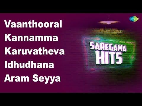 Vaanthooral | Kannamma Kanvizhi | Karuvatheva | Setthu Pocchu Manasu |Kadhaliyae |Ore Oru Kanpaarvai