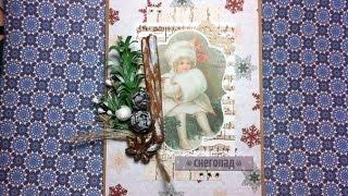Идея новогодней открытки+КОНКУРС. Скрапбукинг