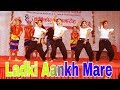 AANKH MARE COVER Ladki Aankh Mare Cover Video MMIST COLLEGE mp3