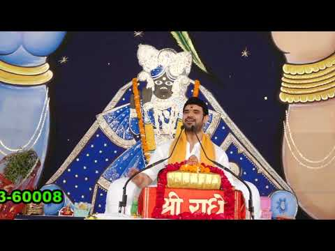 ShriMad Bhagwat Katha By Shri Gaurav krishan Goswami G - PART:7