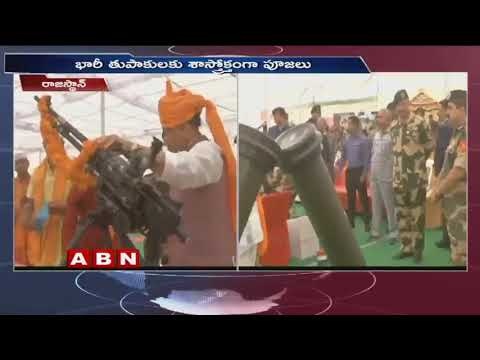Dussehra Celebrations | HM Rajnath Singh performs 'Shastra Puja' at BSF