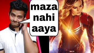 Captain Marvel review under 2 min | Hindi version | Watch or not?