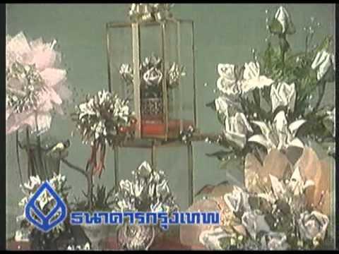 05 พับเงินเป็นดอกไม้. mpg