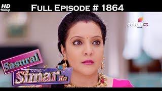 Sasural Simar Ka 18th June 2017 ससुराल सिमर का Full Episode 1864
