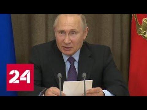 Путин сообщил о создании боевых лазерных комплексов - Россия 24