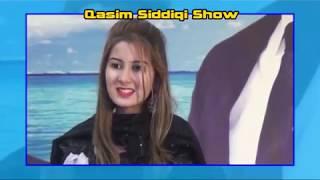 Qasim Siddiqi Show Promo 2019 - Faisalabad's Biggest Game Show, Entertainment - Quiz - Win Prize