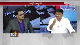 News Morning Debate On CM Chandrababu Strong Comments | Leaders Analysis | Next Elections