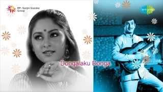 Dongalaku Donga | Evaremannanoo song