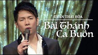Trần Thái Hòa - Bài Thánh Ca Buồn (Nguyễn Vũ) VFTV Christmas Special