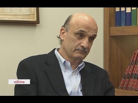 Rendezvous - Dr Samir Geagea 17/04/2015