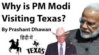 HOWDY MODI EVENT - Why is PM Modi Visiting Texas for Howdy Modi Event? Current Affairs 2019