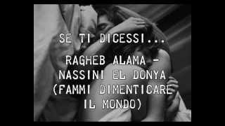 Ragheb Alama - Nassini El Donya live ( sottotitoli in italiano ) نسينى الدنيا - راغب علامة